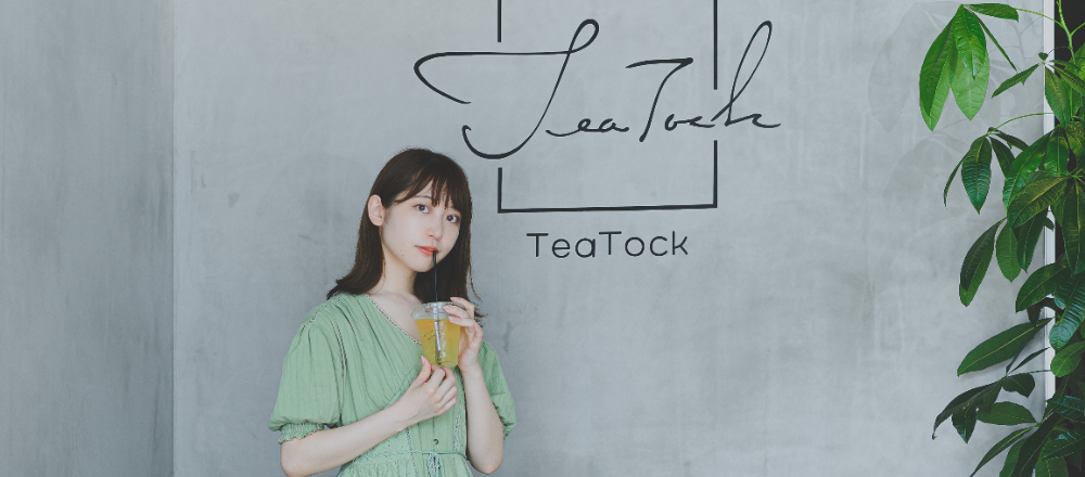 本格台湾茶が楽しめる、西荻窪〈TeaTock〉 へ。キュートなうさぎ型スイーツも!