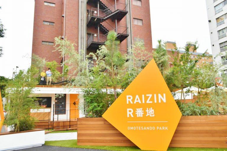 表参道の交差点の一角に登場した〈RAIZIN R番地 OMOTESANDO PARK〉は、黄色い看板が目印。