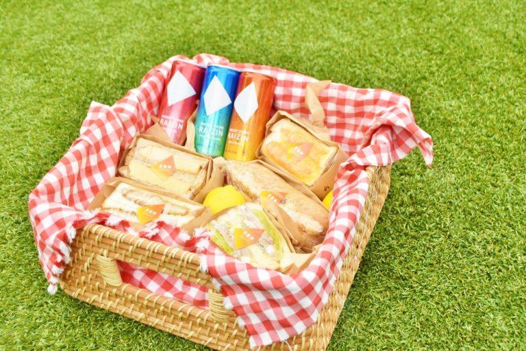 テラスのグリーンで食べれば、ピクニック気分も楽しめそう。