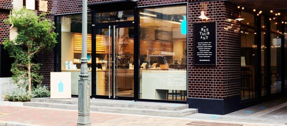 「広尾商店街」を入ってすぐの場所にある〈EAT PLAY WORKS〉。
