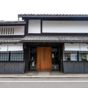 然花抄院 京都