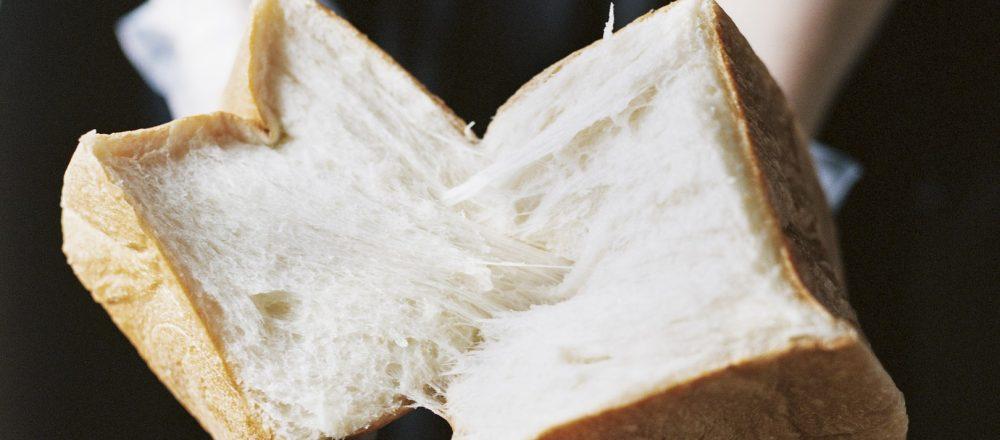 <span>まちをつなげるパン屋さん by Hanako1187</span> 食パンに再注目!新たな暮らしを支えるリッチな食パンを作るベーカリーたち。