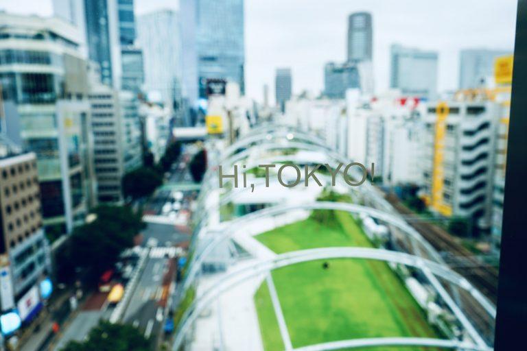 渋谷 sequence MIYASHITA PARK