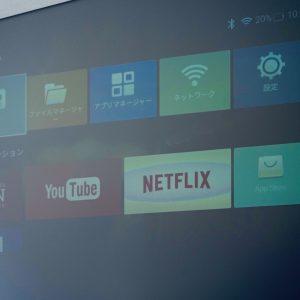 全客室で貸出されているプロジェクターで、白い壁にNetflixやYouTubeなどの動画を映し出せる。
