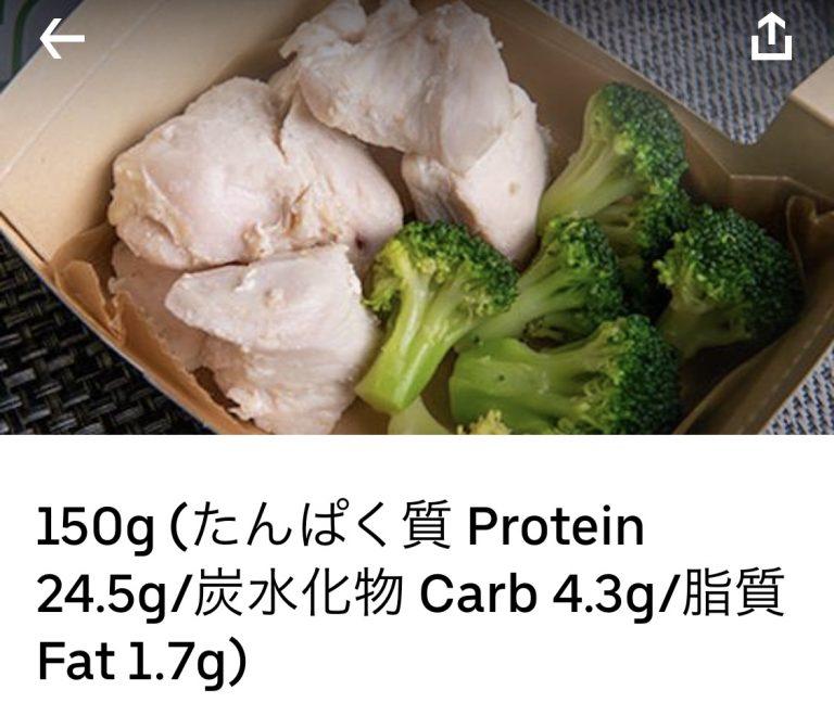 肉 と 究極 ブロッコリー の 鶏 胸