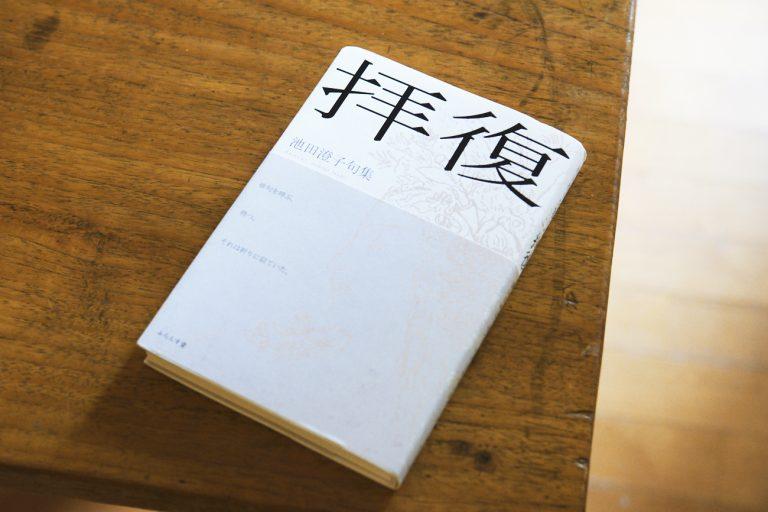河出文庫出版/2011年7月初版刊行