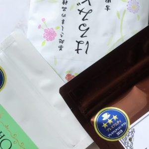 和紅茶界のトップに君臨!おうち時間を彩る、優しくて奥深い〈吉田茶園〉の魅力。