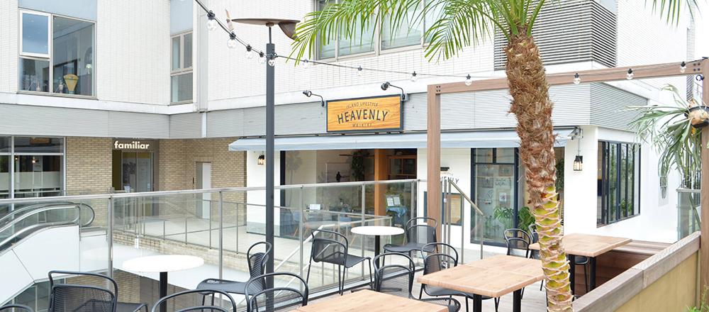 ワイキキで大人気のカフェ〈HEAVENLY Island Lifestyle〉が日本初上陸!代官山でハワイ気分を堪能。