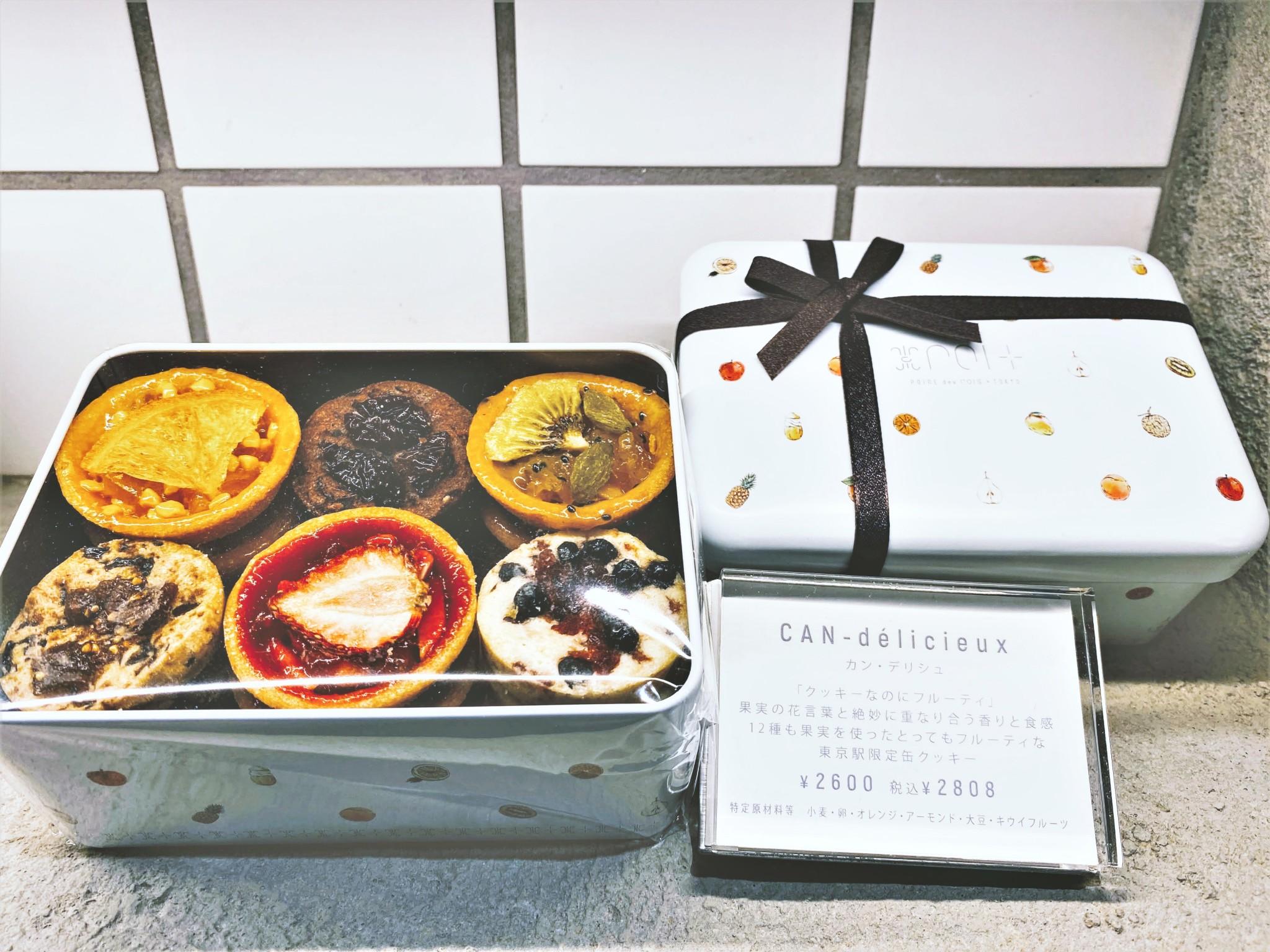 ここが東京ギフトトレンドの最前線!東京駅八重洲北口に〈東京ギフトパレット〉が8月5日オープン。