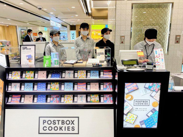 東京ギフトパレット POSTBOX COOKIES
