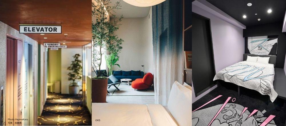 今年はホテルのオープンラッシュ。東京のカルチャー系ホテル5選。