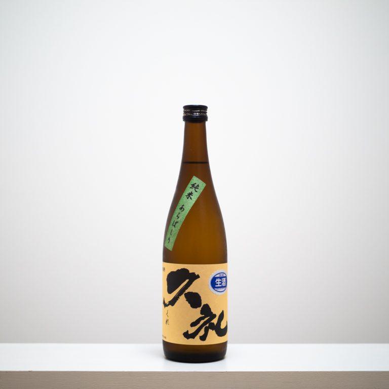 高知県にある最古の酒蔵「西岡酒造店」の米のふくよかな旨みと、あらばしり特有のフレッシュさも感じられる純米酒。