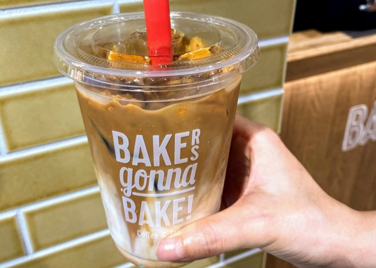 BAKERS gonna BAKE 東京ギフトパレット ダルゴナミルクティ―