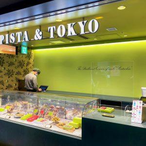 PISTA &TOKYO 東京ギフトパレット