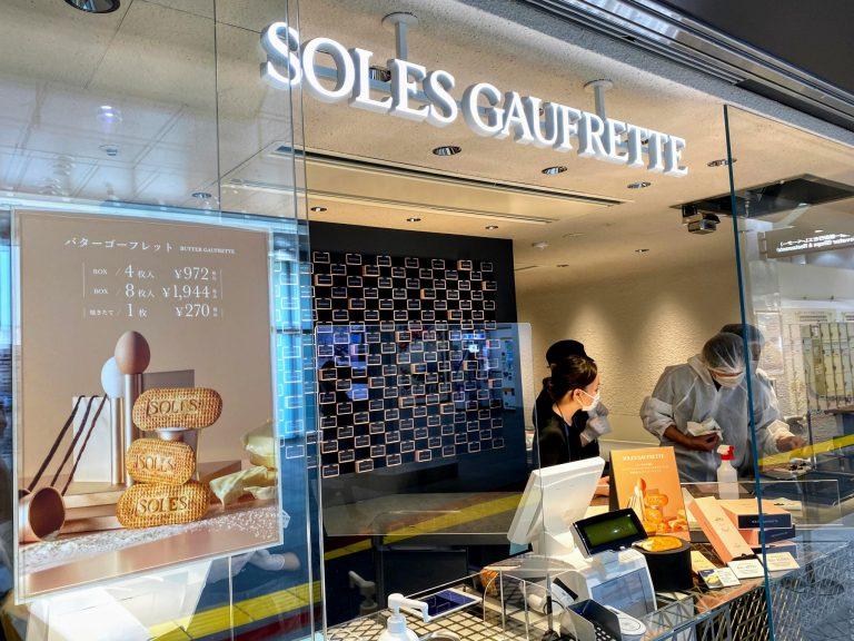 SOLES GAUFRETTE 東京ギフトパレット