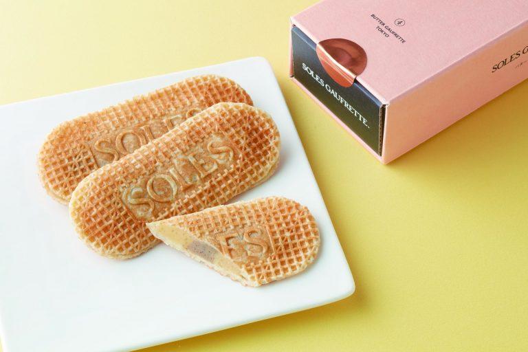 バターゴーフレット専門店 SOLES GAUFRETTE_商品画像_バターゴーフレット