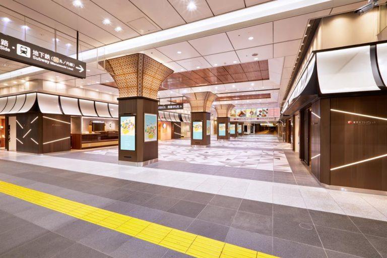 東京駅 東京ギフトパレット