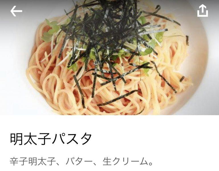 錦糸町 麺や鳥我