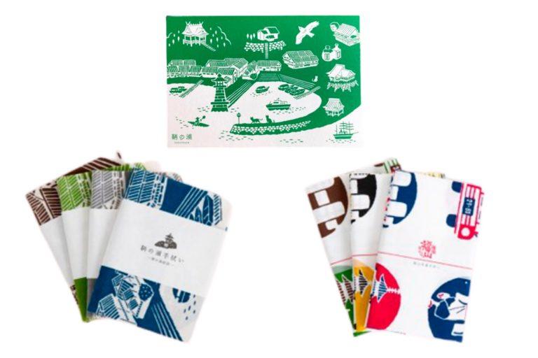 上から時計回りに「鞆の浦ポストカード」170円、「福山名産手拭い」880円、「鞆の浦手拭い」1,650円(各税込)。