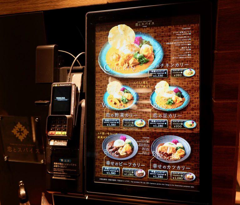 スピーディーに注文できる券売機は東京駅のエキナカ店ならでは。