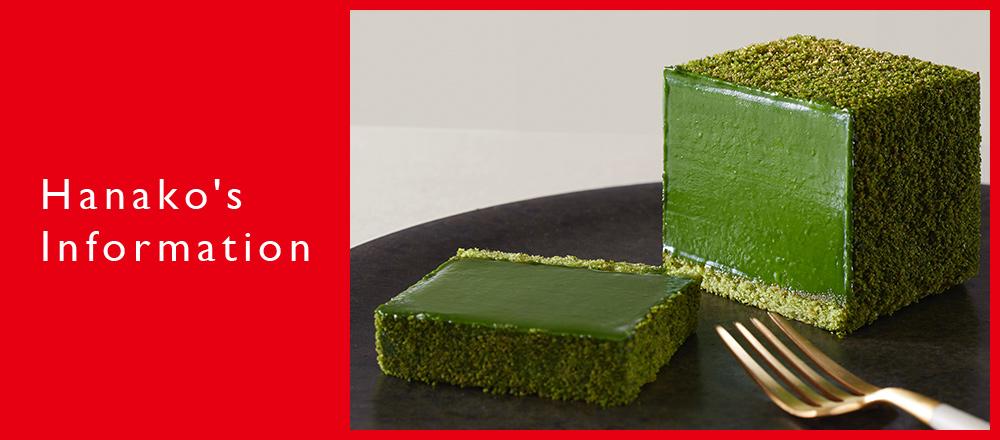 高級スイーツブランド『BRANCHÉ CHOCOLAT(ブランシェ・ショコラ)』を立ち上げ、第一弾 となる商品、抹茶の『CARRÉ AU CHOCOLAT(カレ・オ・ショコラ)』を販売開始