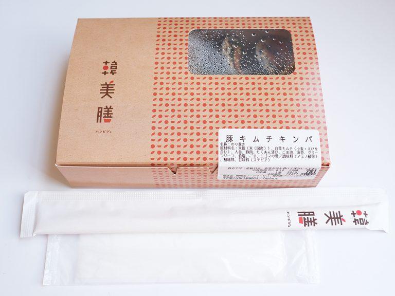 東京駅テイクアウト可能な免疫力UPグルメ04