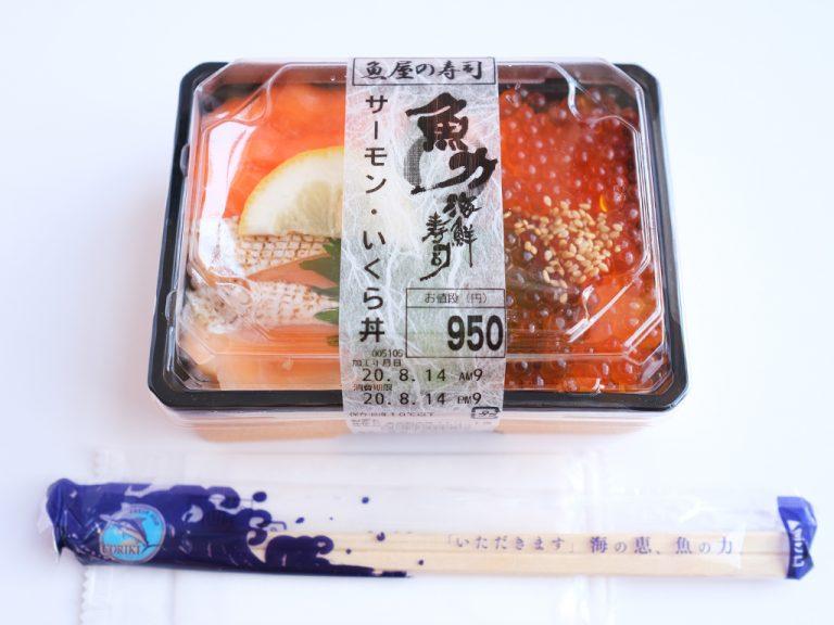 東京駅テイクアウト可能な免疫力UPグルメ01