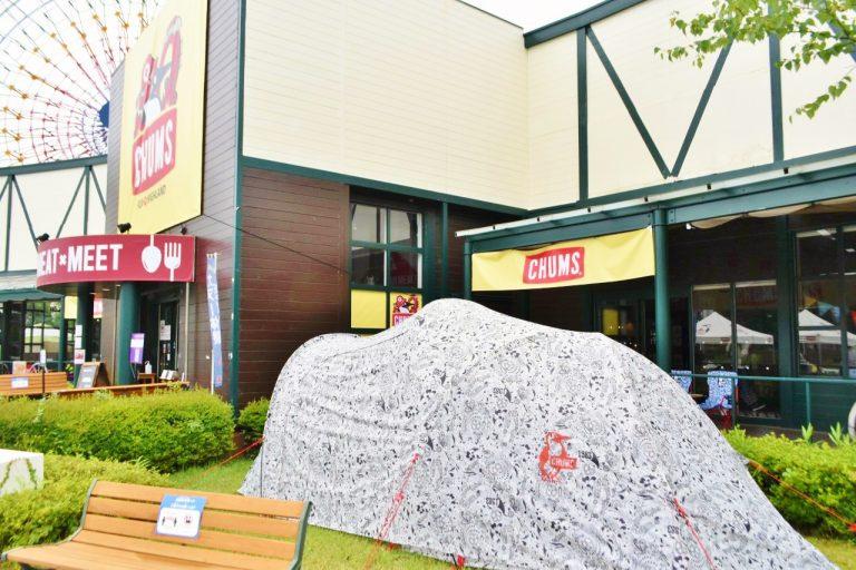 〈グリルキッチンMEAT×MEET〉前やクリスタルラグーン周辺には〈CHUMS〉のテントも展示。