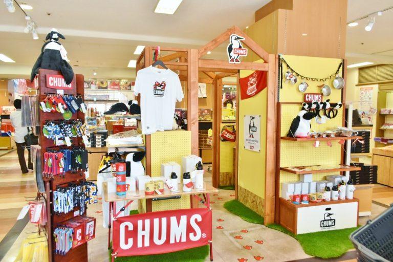 第一入園口先売店の「ショップフジヤマ」。