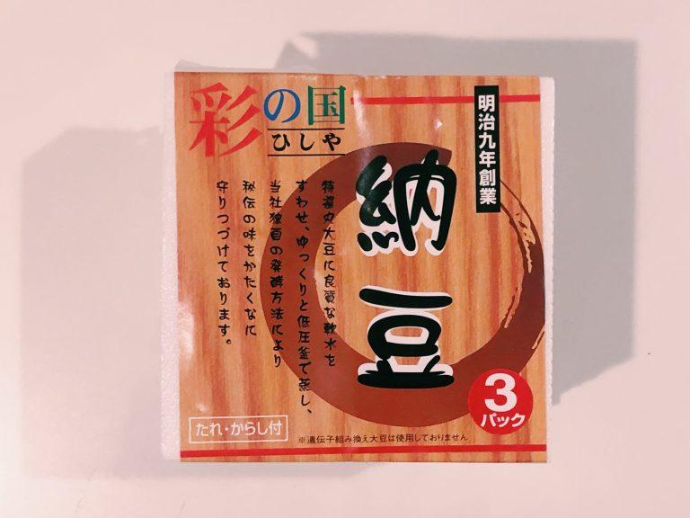 東日本橋 薬膳スープ専門店 薬膳日和