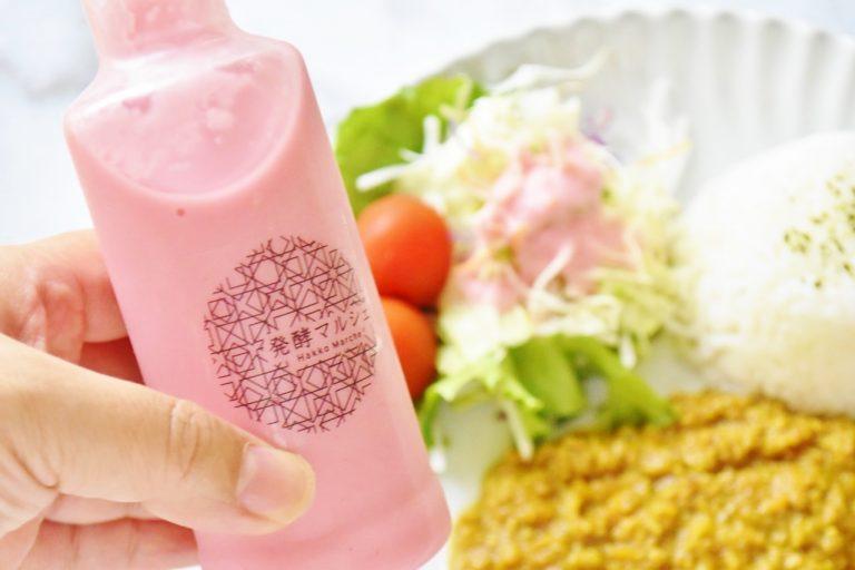 食べる「血液パック」といわれるビーツを使用したドレッシング。