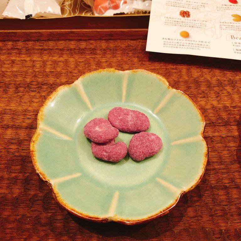 「紫芋とそら豆のコンフェティ」