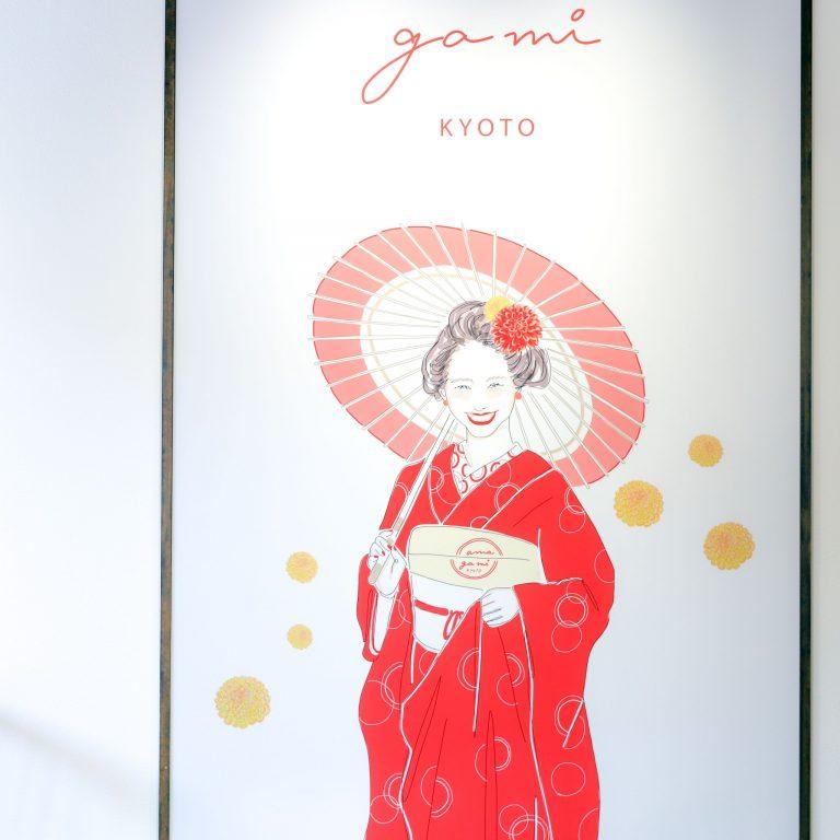 amagami kyoto 京都