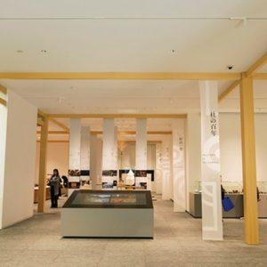 1階「杜の展示室」では明治神宮の歴史や日々の営みをわかりやすく展示。