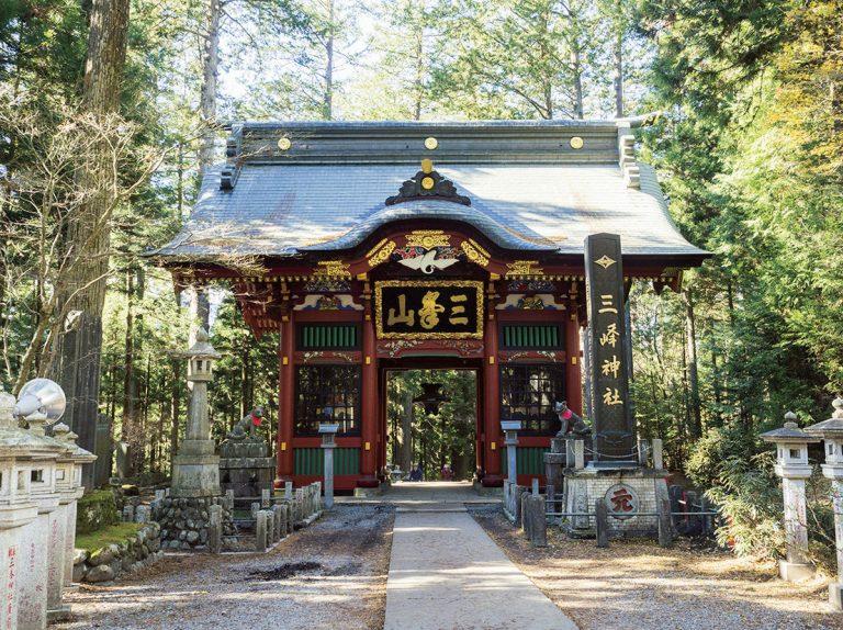 秩父 〈三峯神社〉
