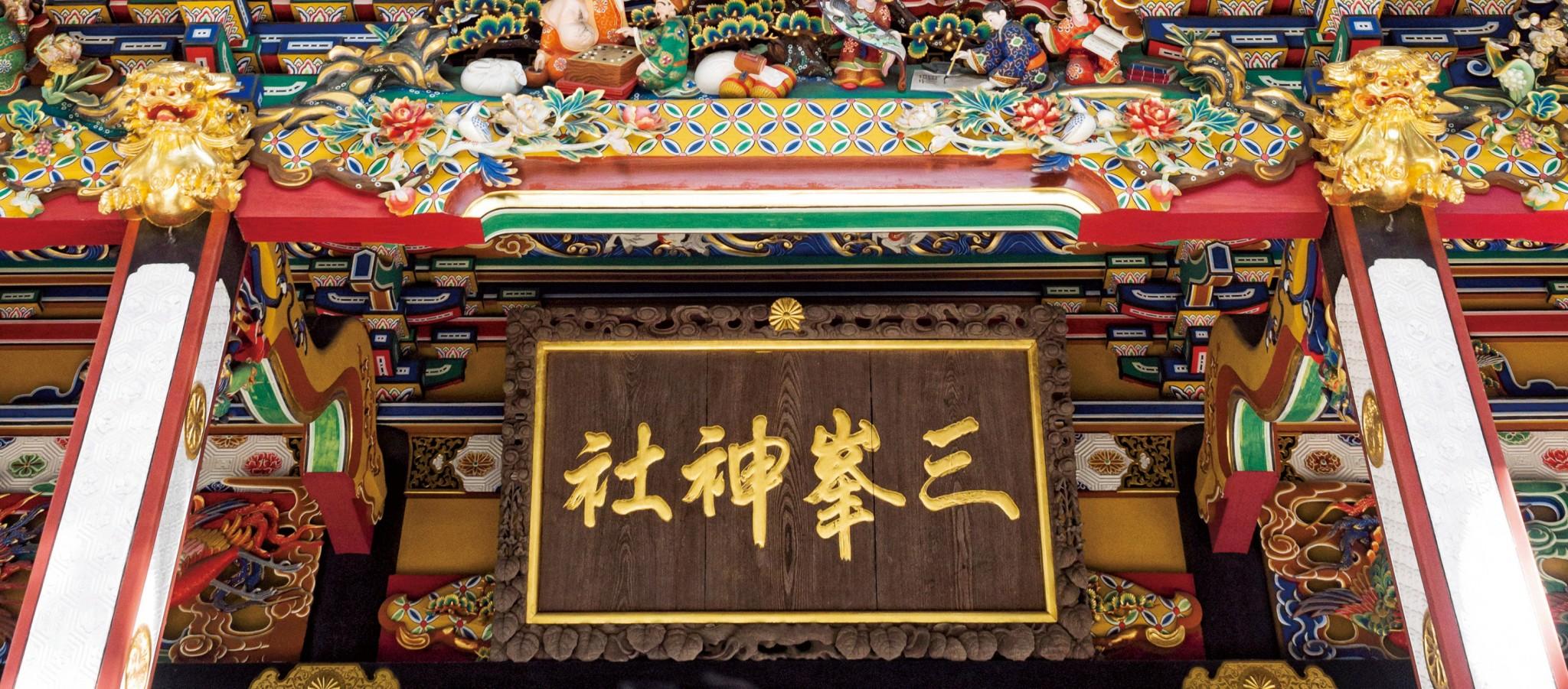 アスリートや芸能人がこぞって訪れる!?【埼玉】今旬のパワースポット〈三峯神社〉へ。