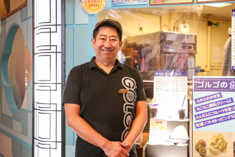 笑顔が素敵な宇田川さん。