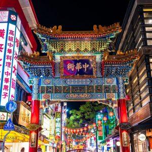 中華街はホテルから徒歩5分、〈赤レンガ倉庫〉は12分。ぶらっとお散歩がてら観光できるのも嬉しい。