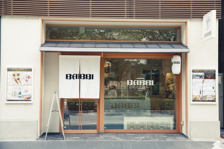 〈BABBI GERATELIA KYOTO〉京都