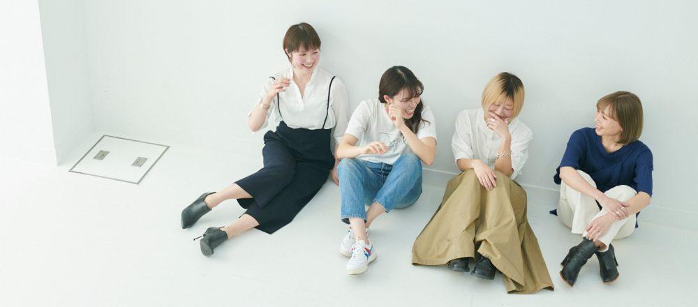 「マイ箸も欠かさず持ち歩く。」環境のために何かを始めている女子4人の暮らしトーク。