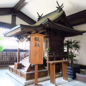 島根県〈出雲大社〉にも祓社はお祀りされています。