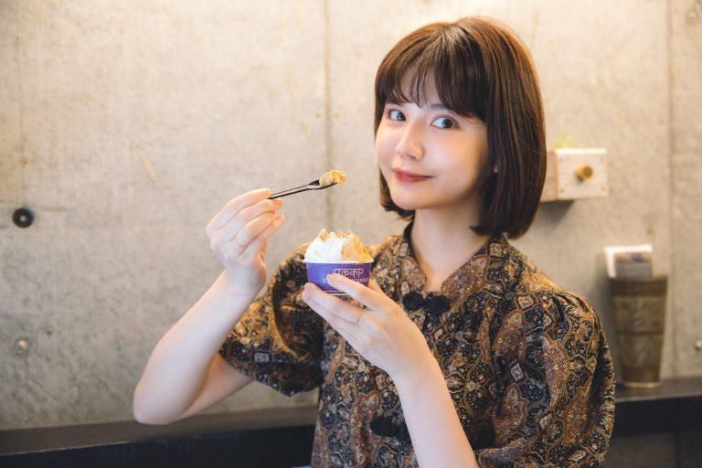 「ジェラートW(「カルダモン」×「グレープフルーツ」)」530円