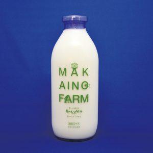 関東を代表するハイクオリティな牛乳をお土産に。900ml550円。