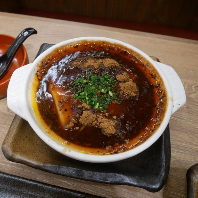 肉汁餃子のダンダダン 広島えびす通り店9