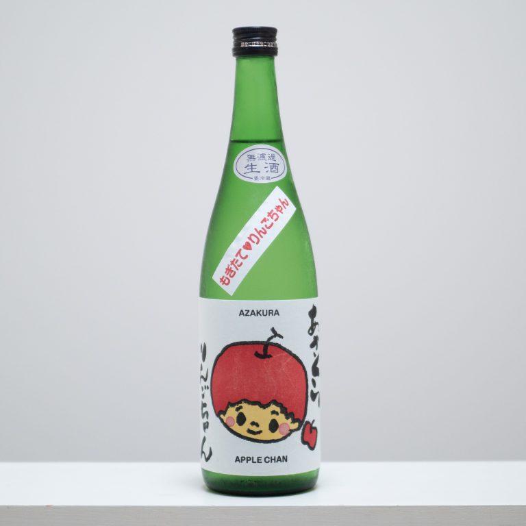 秋田県横手市にある阿櫻酒造の挑戦ともいえる1本。協会77号酵母を使い、12度という低アルコールを実現。かわいいラベルが目を引く。