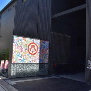 日本橋_アートアクアリウム美術館