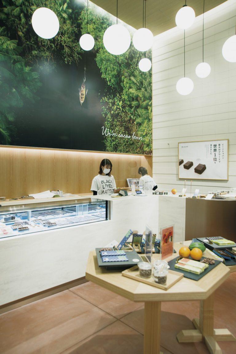 〈green bean to bar CHOCOLATE〉京都