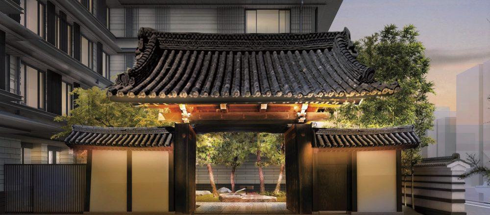 〈HOTEL THE MITSUI KYOTO〉