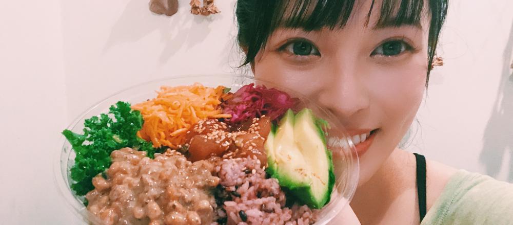 納豆でヘルシーライスボウルの完成!東日本橋〈ポキとサラダの専門店 Fresh Days〉のマグロポキを納豆カスタム。