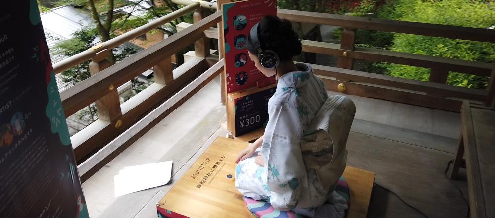 【京都】水の神様を祀る〈貴船神社〉を参拝。清らかな空間に、身も心も癒される。